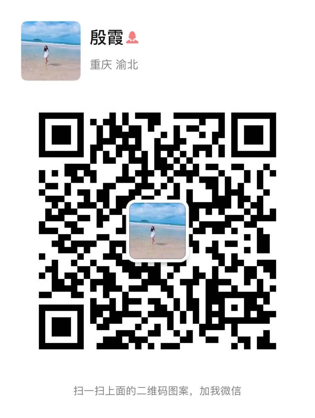 mmexport1594598604711.jpg