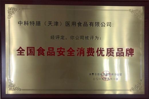 5._看图王.jpg