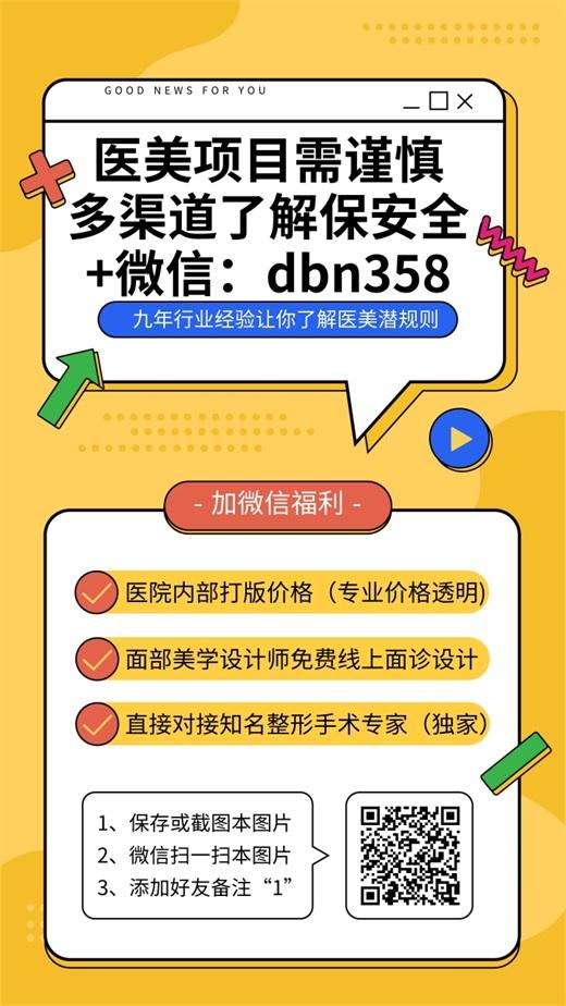 希文微信dbn358.jpg
