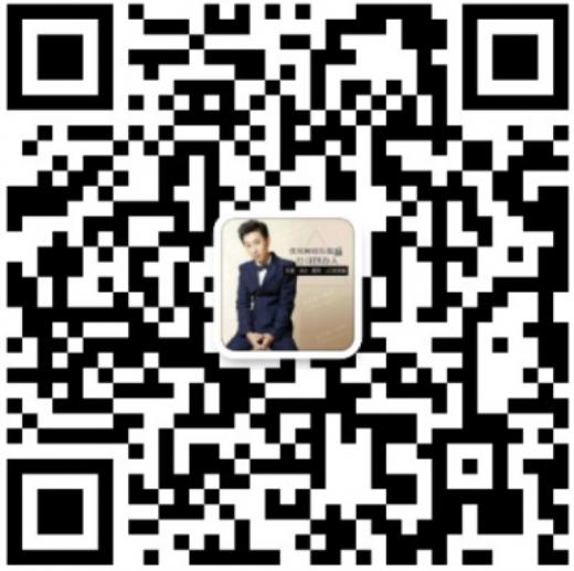微信图片_20190803161228.png