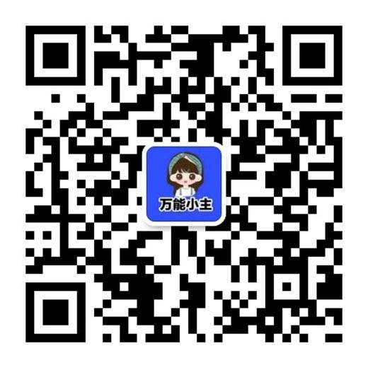 微信图片_202006170927367.jpg